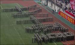 重庆城市管理职业学院-高校招聘在线--2012/2013年
